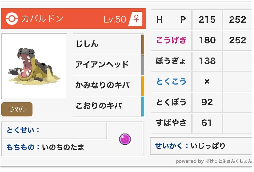 f:id:koukichi0803:20210101165203j:image