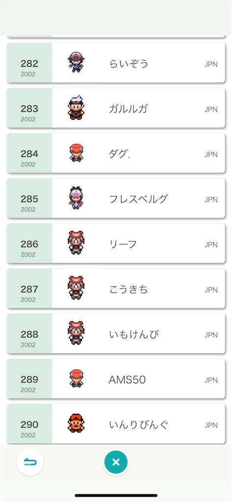 f:id:koukichi0803:20210101175534p:image