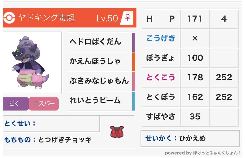 f:id:koukichi0803:20210601181137j:image