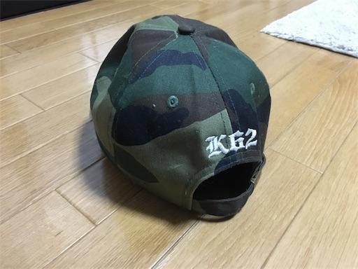 f:id:kouking93:20180202223346j:image