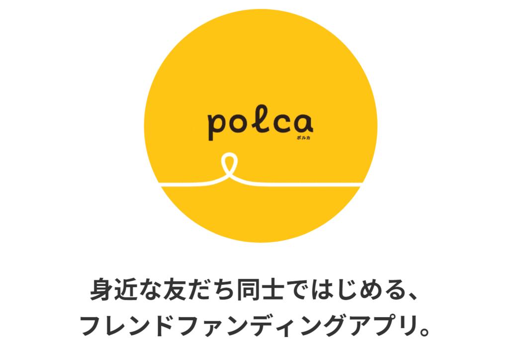 f:id:koukisaitoh:20171225082430p:plain