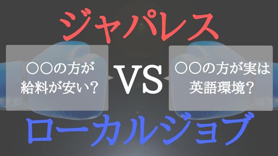 f:id:koukisaitoh:20171227081903p:plain