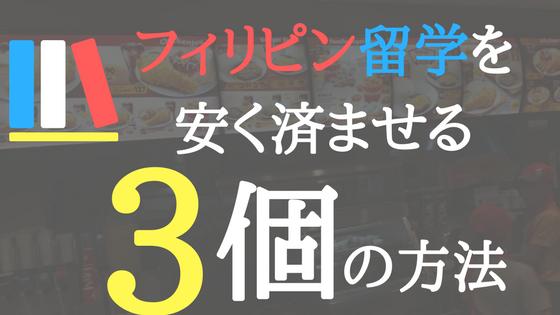 f:id:koukisaitoh:20171228122133p:plain