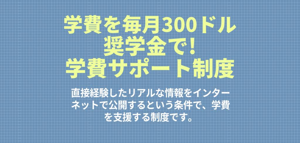 f:id:koukisaitoh:20171228130855j:plain
