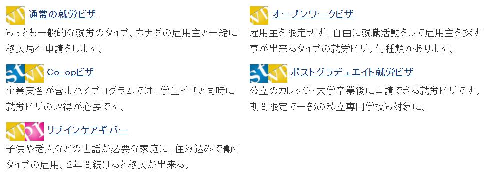 f:id:koukisaitoh:20171229124522p:plain