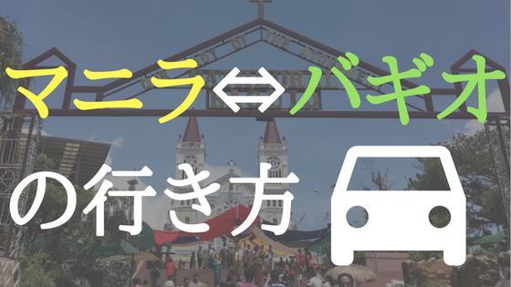 f:id:koukisaitoh:20180103072938p:plain