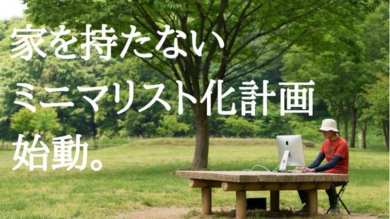 f:id:koukisaitoh:20180228152647p:plain