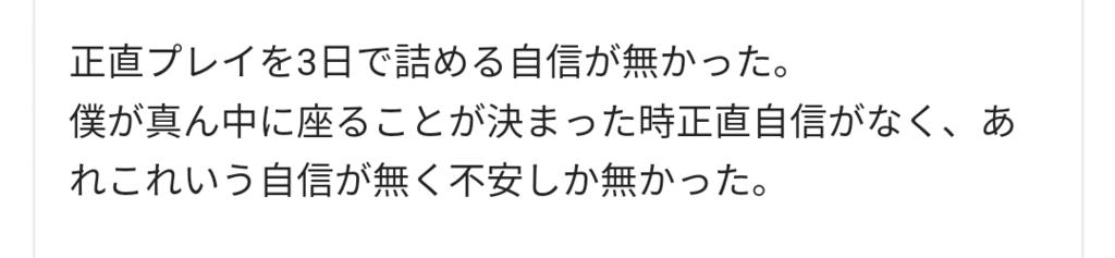 f:id:kouko221hina:20171017061416p:plain