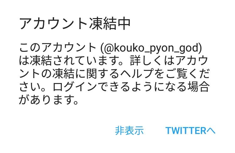 f:id:kouko221hina:20171031223234j:plain