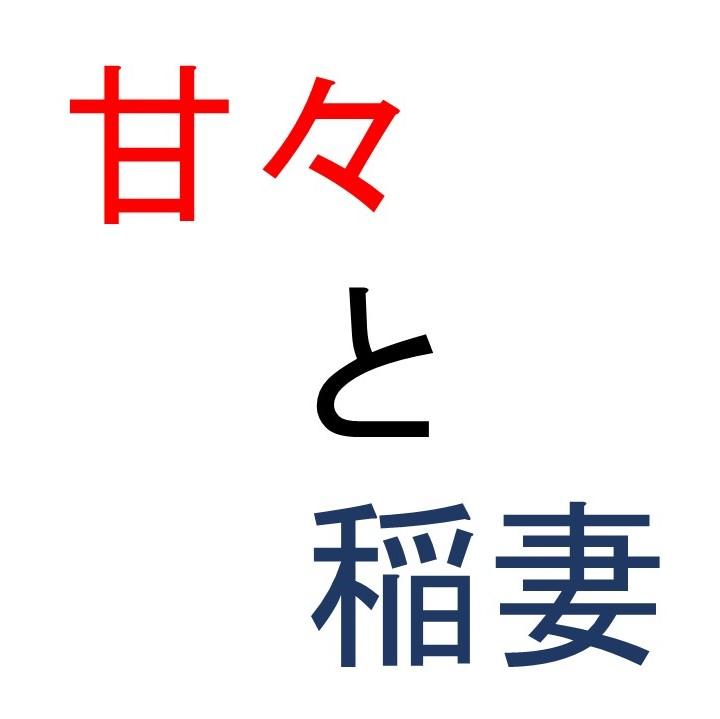 f:id:koukogakuho:20180921233433j:plain