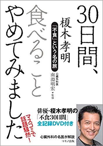 f:id:koukogakuho:20190415203501p:plain