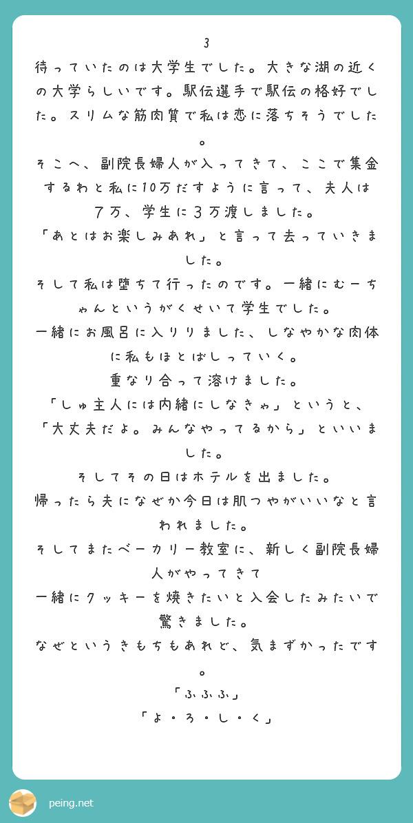f:id:koukogakuho:20210805012849p:plain