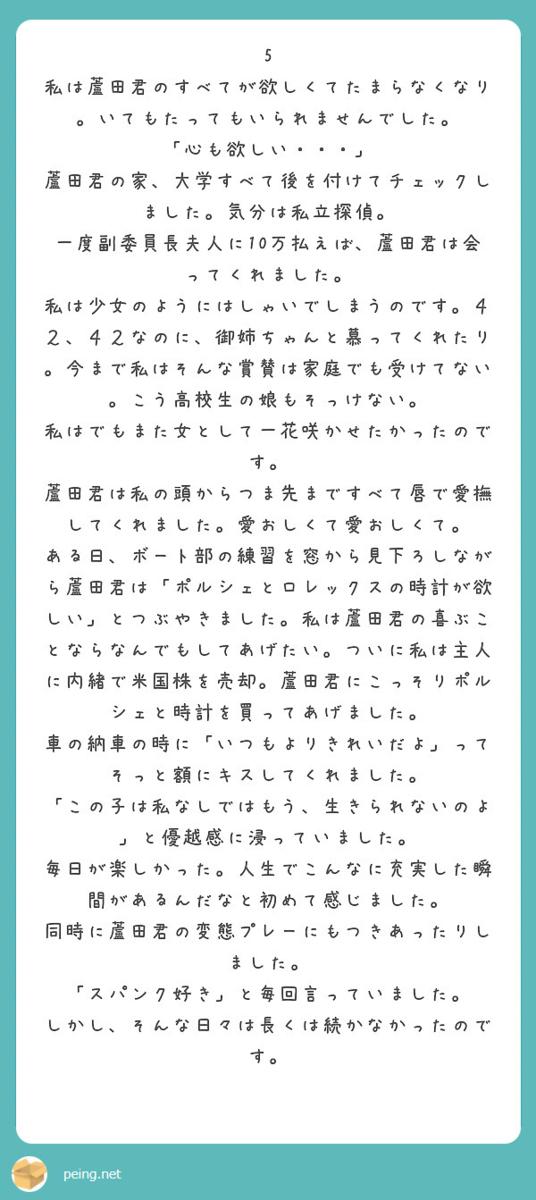 f:id:koukogakuho:20210806223142p:plain