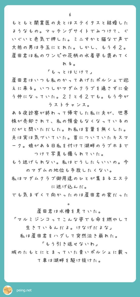 f:id:koukogakuho:20210807223814p:plain
