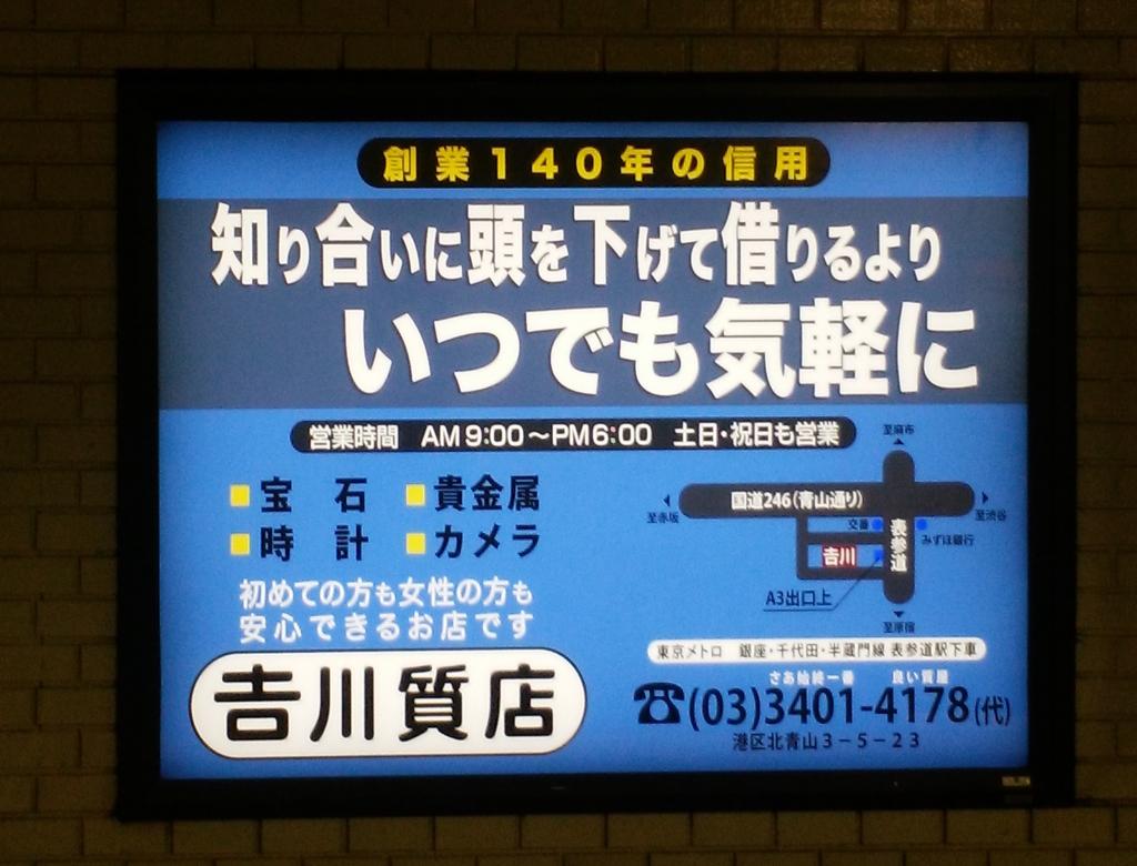 f:id:koukokuhinpyou:20171018005926j:plain