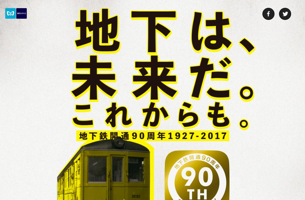 f:id:koukokuhinpyou:20180131033243p:plain