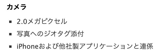 f:id:koukoukou10000:20200308122917p:plain