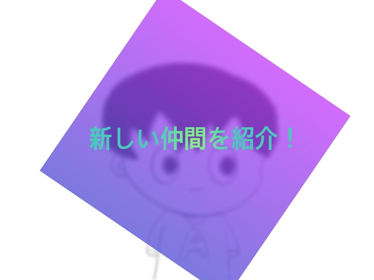 f:id:koukoukou10000:20200327221519j:plain