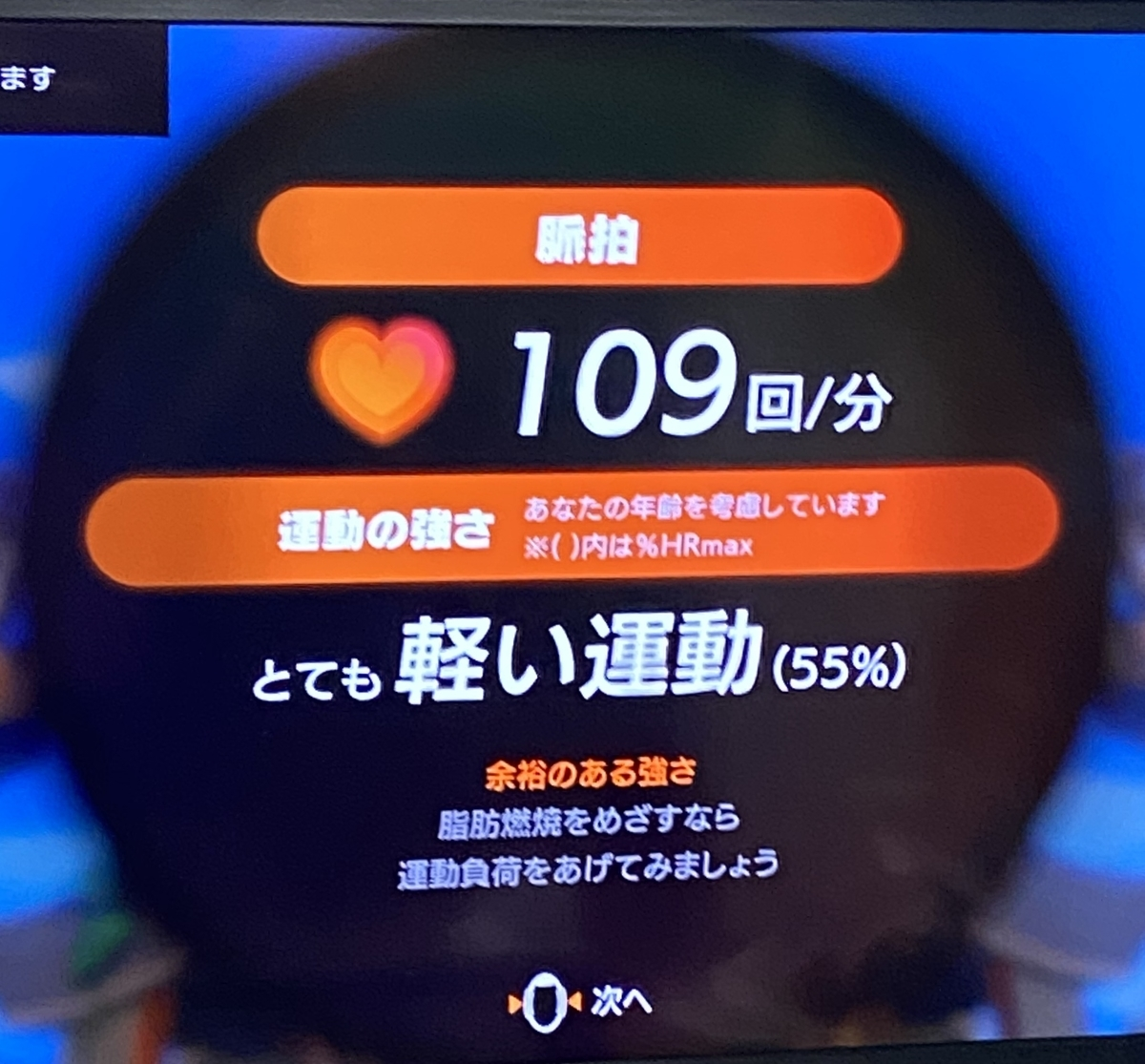 f:id:koukoukou10000:20200524154604j:plain
