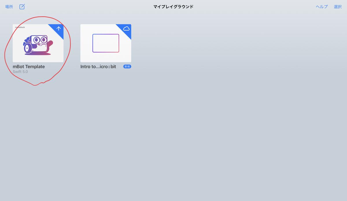f:id:koukoukou10000:20201028080527j:plain
