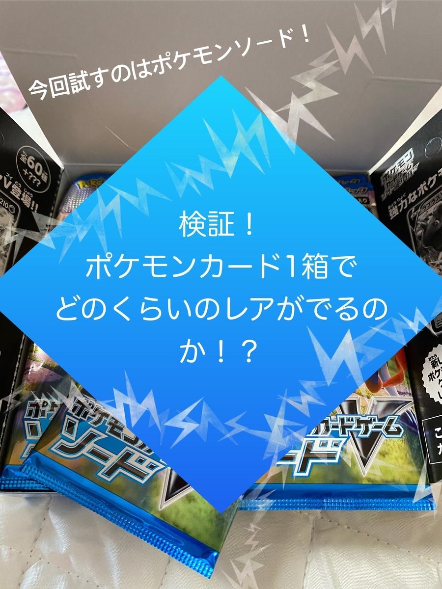 f:id:koukoukou10000:20201029083005j:plain