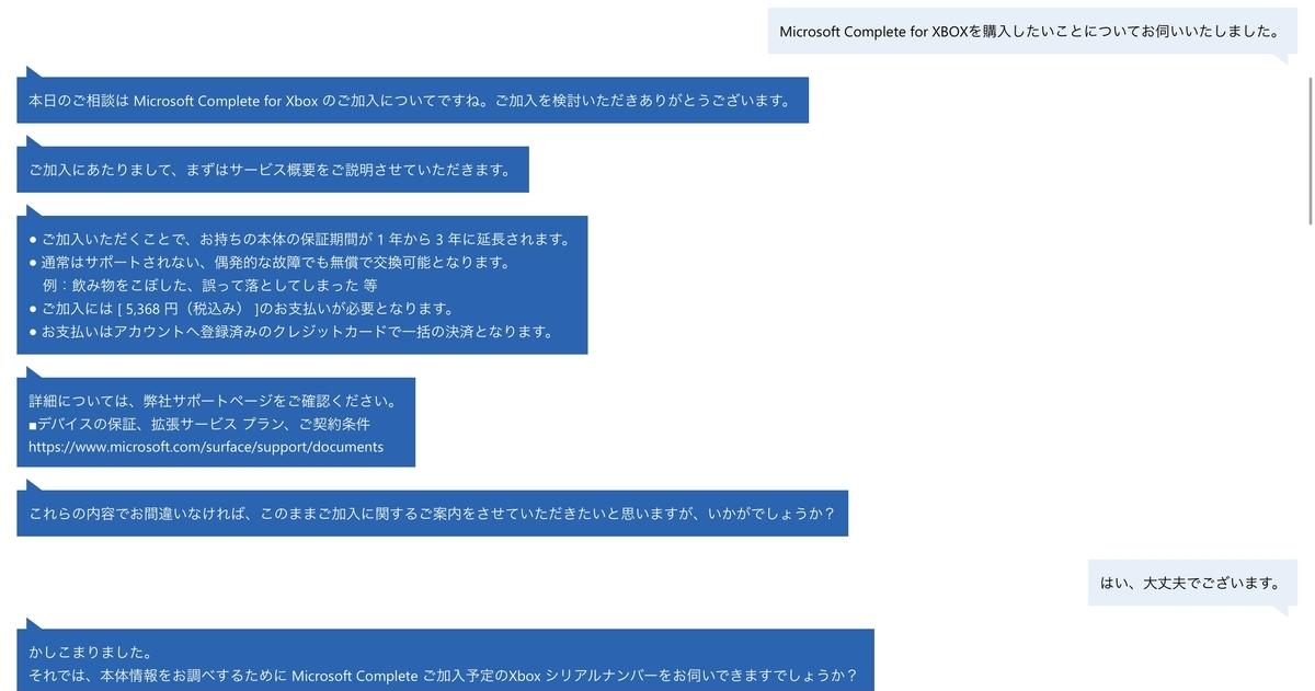 f:id:koukoukou10000:20201207211829j:plain