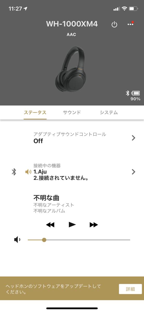 f:id:koukoukou10000:20210108183822p:plain