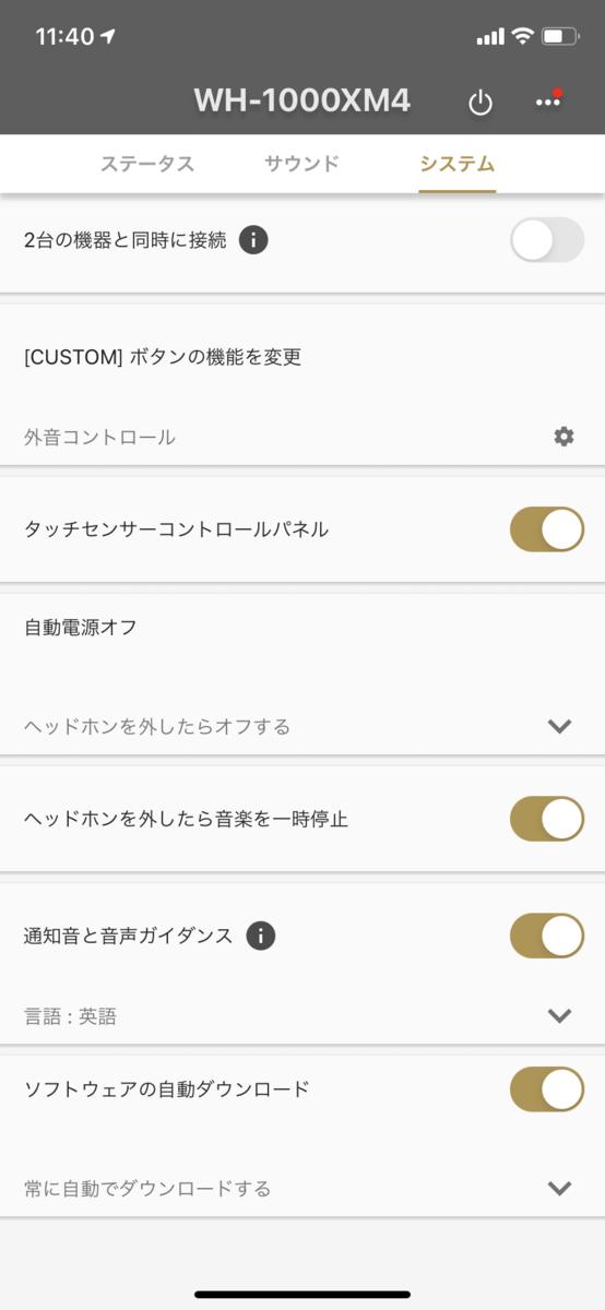 f:id:koukoukou10000:20210108184054p:plain