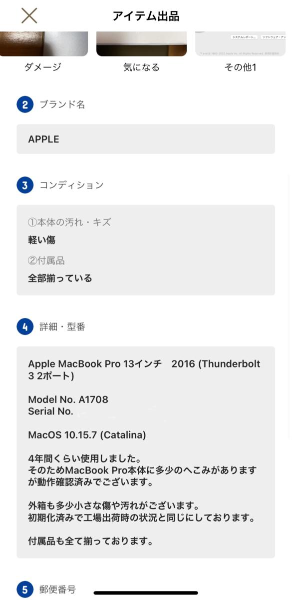 f:id:koukoukou10000:20210111131845p:plain