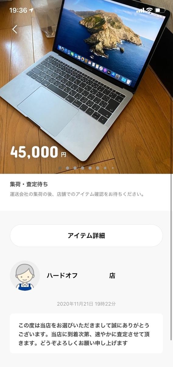 f:id:koukoukou10000:20210111160637j:plain