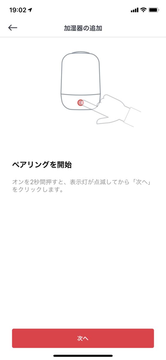 f:id:koukoukou10000:20210614215050p:plain