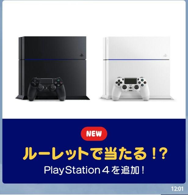 f:id:koukousei-kabu:20160708235854j:plain