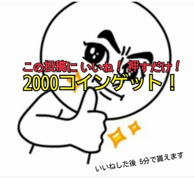 f:id:koukousei-kabu:20160811143501j:plain