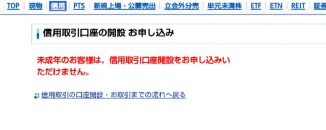 f:id:koukousei-kabu:20160817183037j:plain