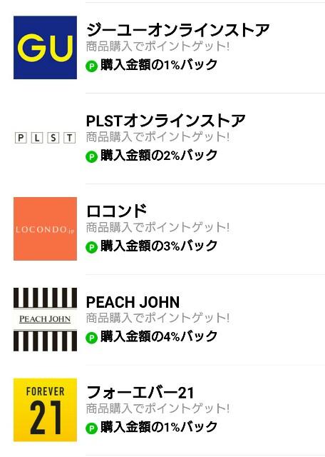 f:id:koukousei-kabu:20170305135927j:image