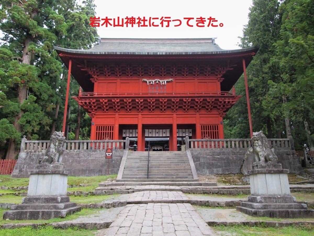 f:id:koukunburogu:20201125235918j:plain