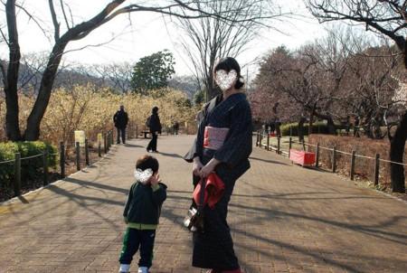 f:id:koume-life:20060111045700j:image