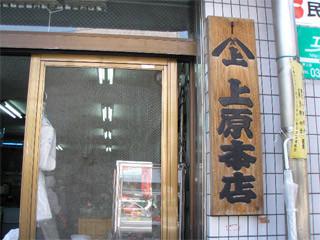 f:id:koume_chan:20090514131322j:image