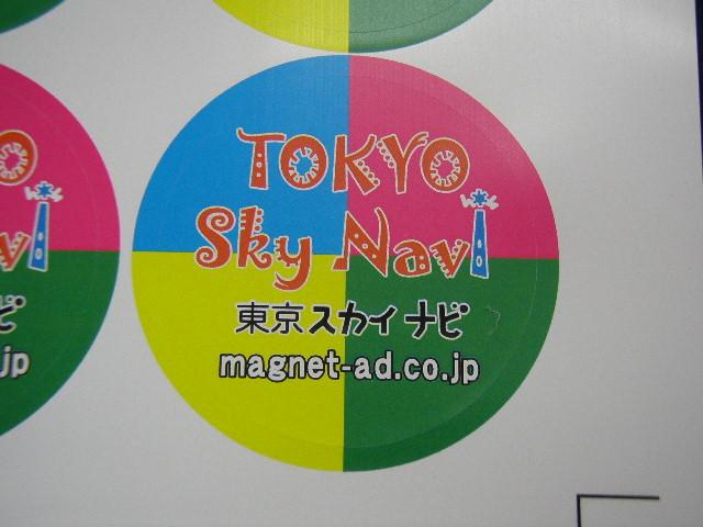 f:id:koume_chan:20090526113619j:image