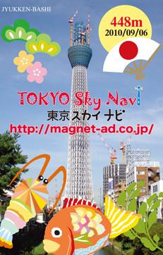 f:id:koume_chan:20100922162927j:image