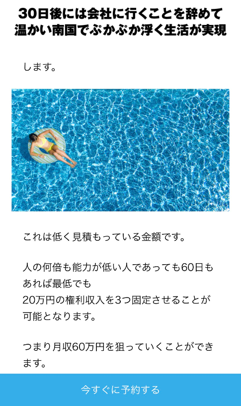 f:id:koumei88888888:20190225145547p:plain