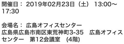 f:id:koumei88888888:20190225145610p:plain