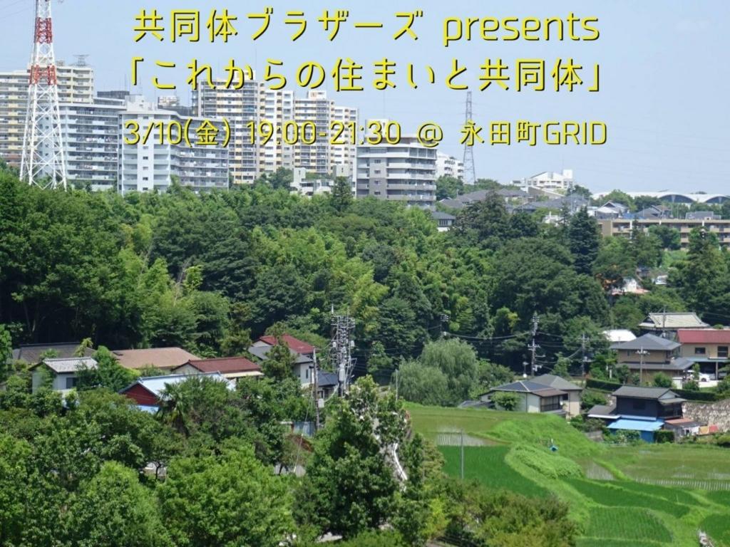 f:id:koumei_hiro:20170805202544j:plain