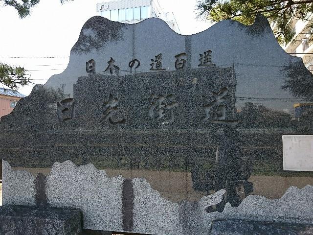 f:id:koumemasakazu:20190309150014j:image