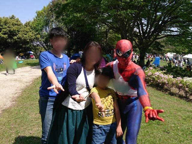 f:id:koumemasakazu:20190504234533j:image
