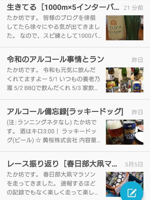 f:id:koumemasakazu:20190518124342j:image