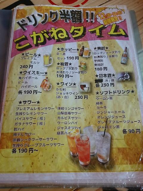 f:id:koumemasakazu:20190602143244j:image