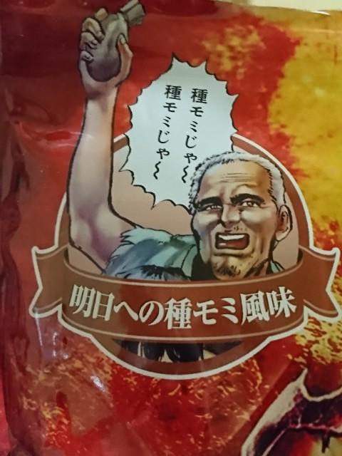 f:id:koumemasakazu:20190626231244j:image