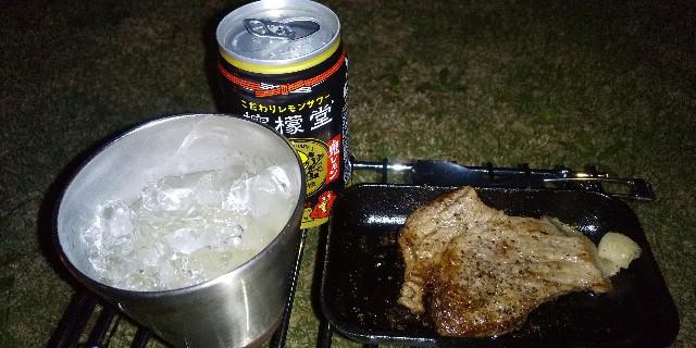 f:id:koumemasakazu:20201019173647j:image