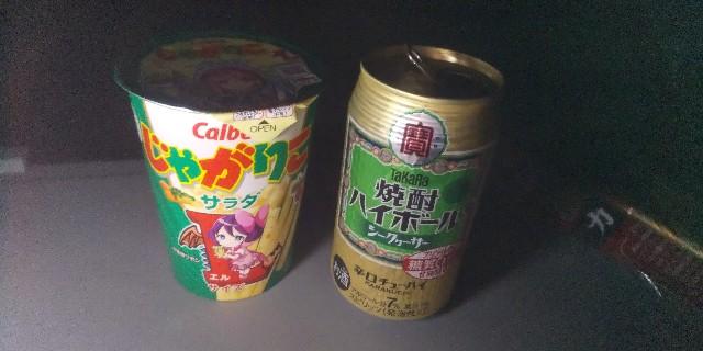 f:id:koumemasakazu:20210612122458j:image